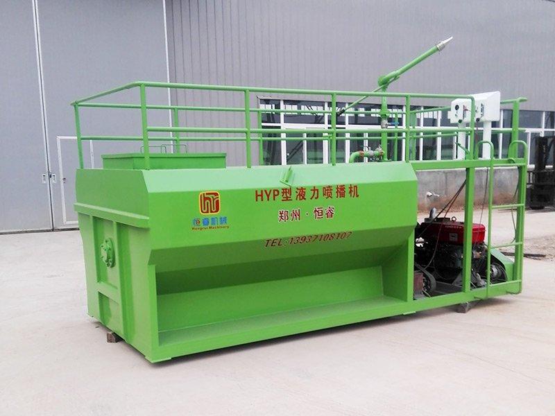 hydro-seeding-machine-5cube_02.jpg