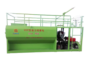 Hydroseeding machine 8cube