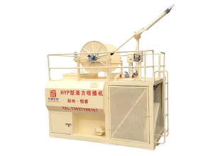 HYP-2 Hydroseeding Machine